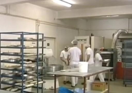 Detalj iz proizvodnje │ Fabrika pekarskih proizvoda Danija LTD doo